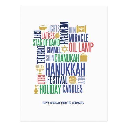 Hanukkah Words Holiday Postcard - typography gifts unique custom diy