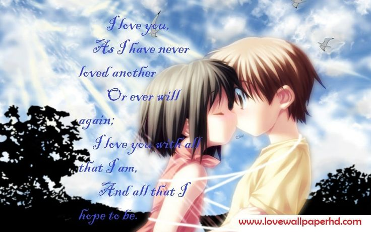 I love you as I have never loved another...