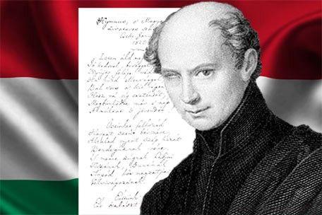 magyar kultúra napja - Google-Suche