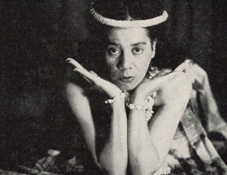 'Iolani Luahine- My grandmothers auntie, so graceful in the art of the hula