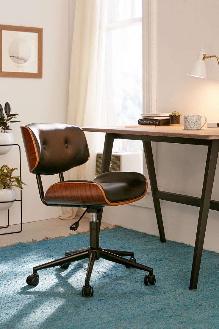 Urban Outfitters Lombardi Adjustable Desk Chair