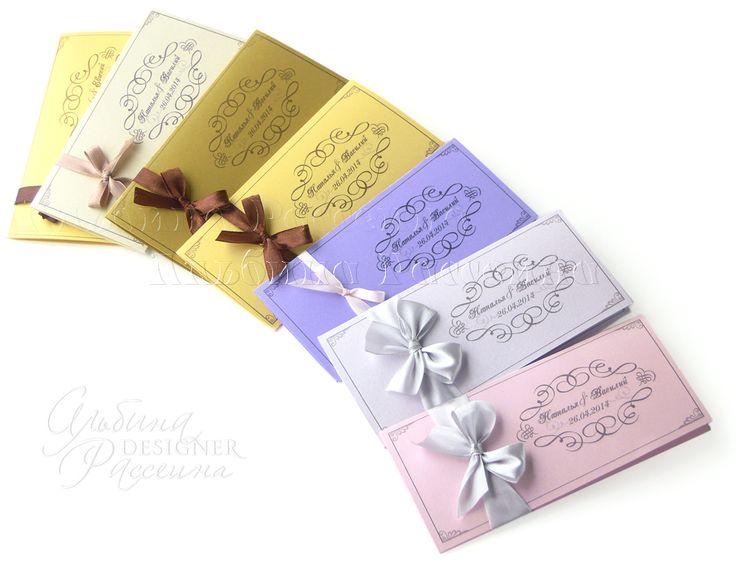 ♥ Приглашения на свадьбу. Стильная свадьба. Сайт дизайнера.: Приглашения на свадьбу в форме конверта розовые.
