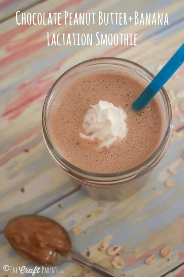 Chocolate Peanut Butter Banana Lactation Smoothie #breastfeeding