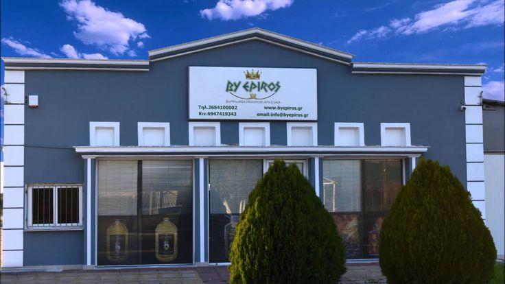 www.byepiros.com