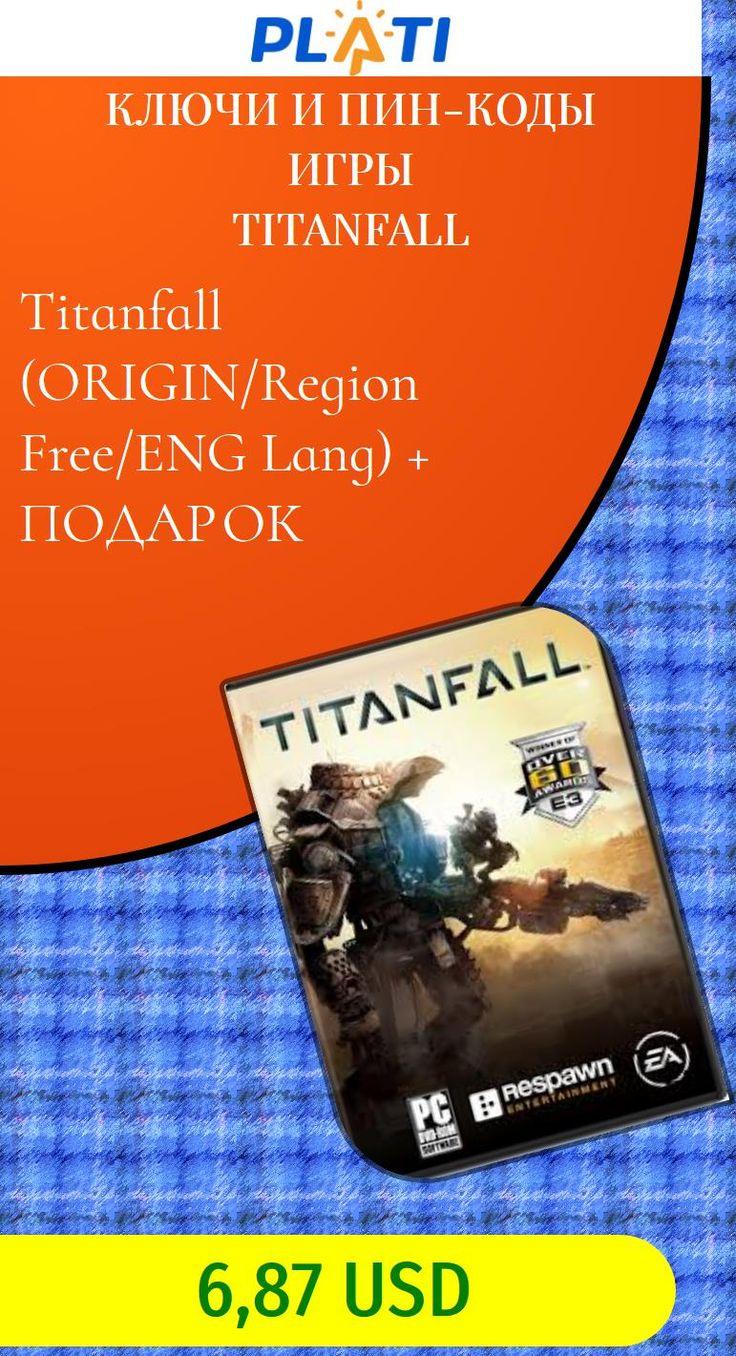 Titanfall (ORIGIN/Region Free/ENG Lang)   ПОДАРОК Ключи и пин-коды Игры Titanfall