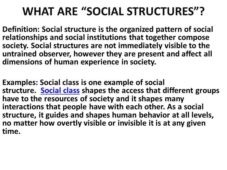 characteristics of social structure