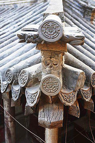 Close-up of eaves tiles, Hutong, Beijng, China