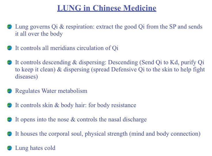 The functions of the Lung in TCM Chinese med Pinterest Lungs - contest form template