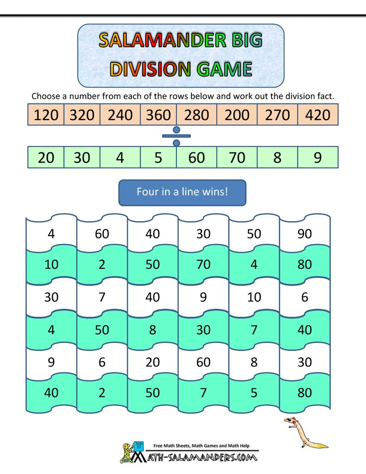 82 best Math Game Ideas images on Pinterest | Geometric shapes ...