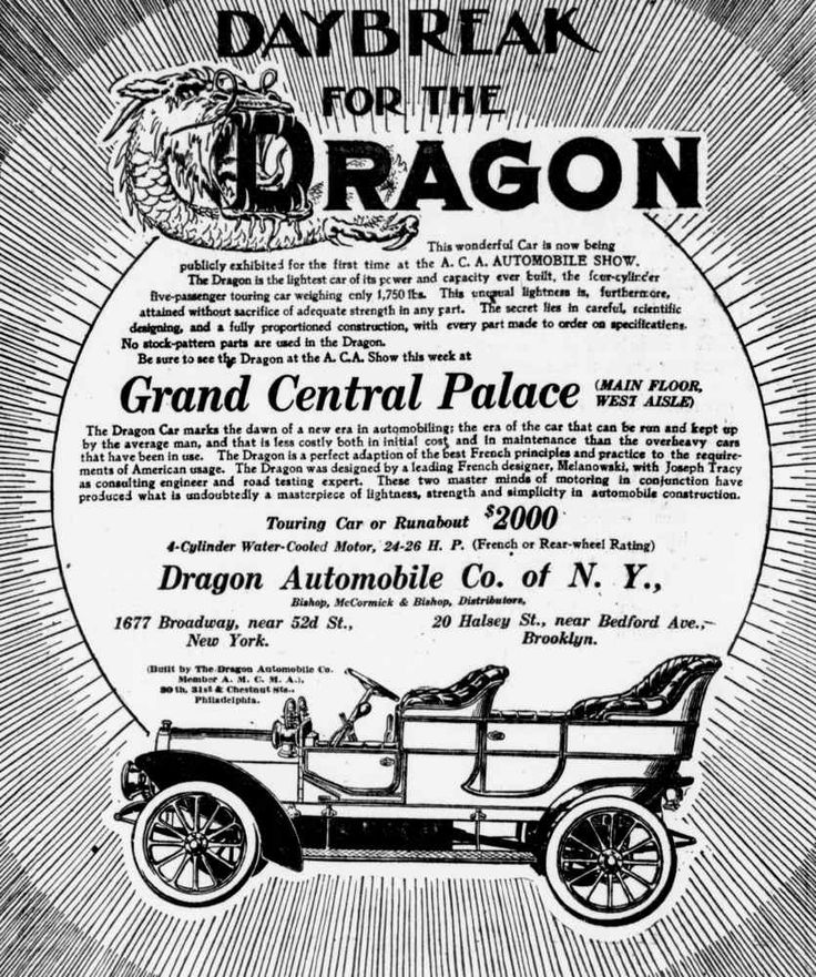 9 best Dragon Automobile Co. Car Ads images on Pinterest ...