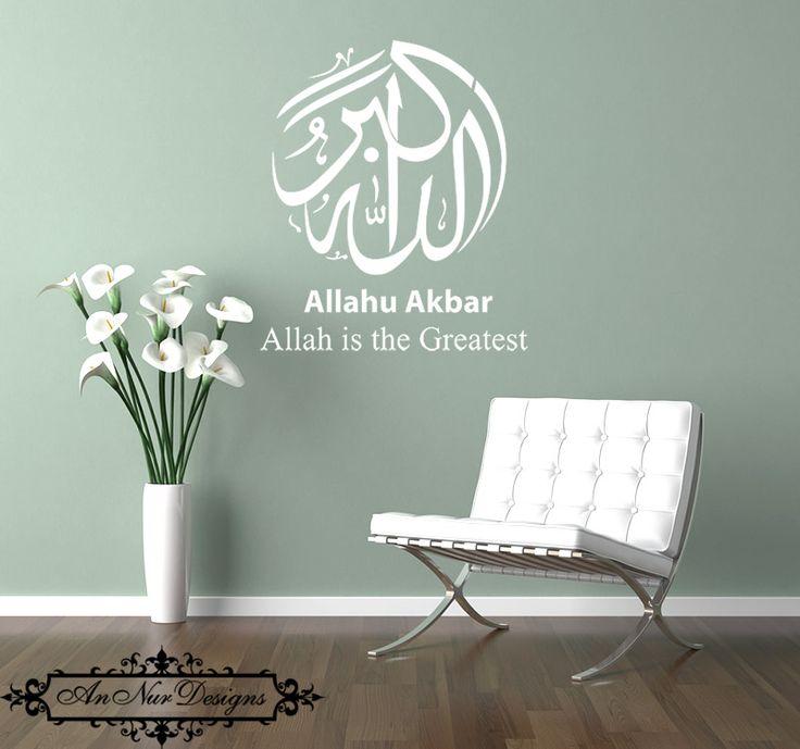 Islamic Wall Art - Arabic Stickers - Arabic Decals - Islamic Decals - Islamic Wall Decor - Islamic Wall Decals - Allahu Akbar - Islamic Calligraphy