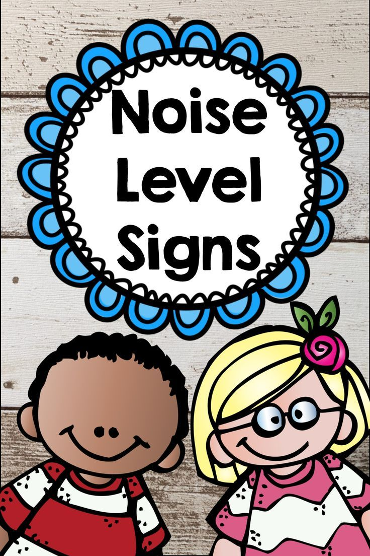 Noise Level Signs Are A Great Addition To Your Classroom