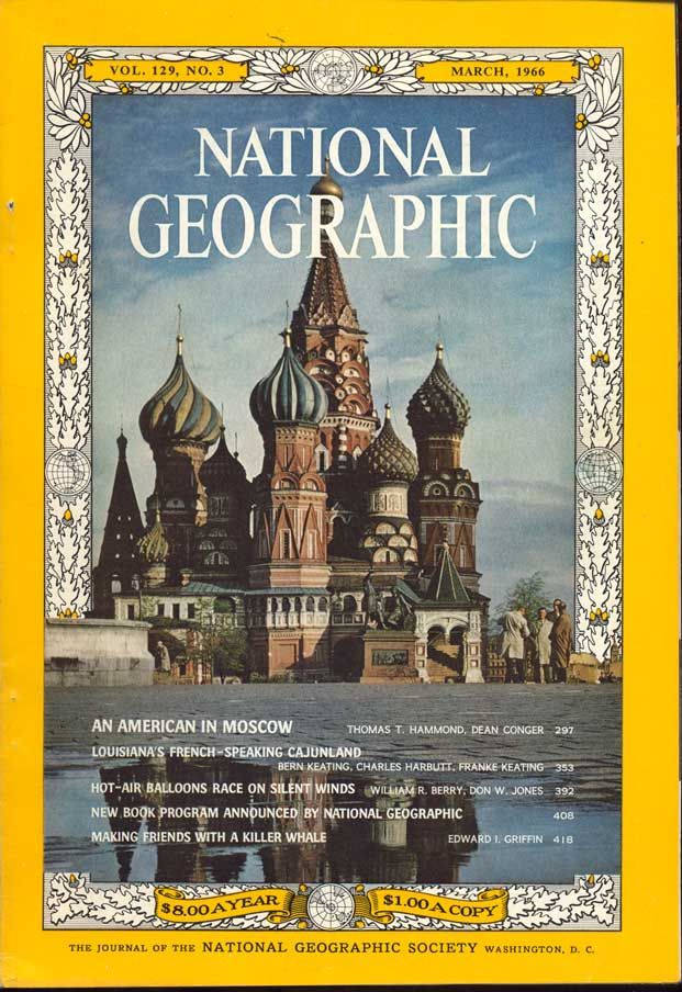 National Geographic Magazine published its first issue in 1888, this cover is from March 1966