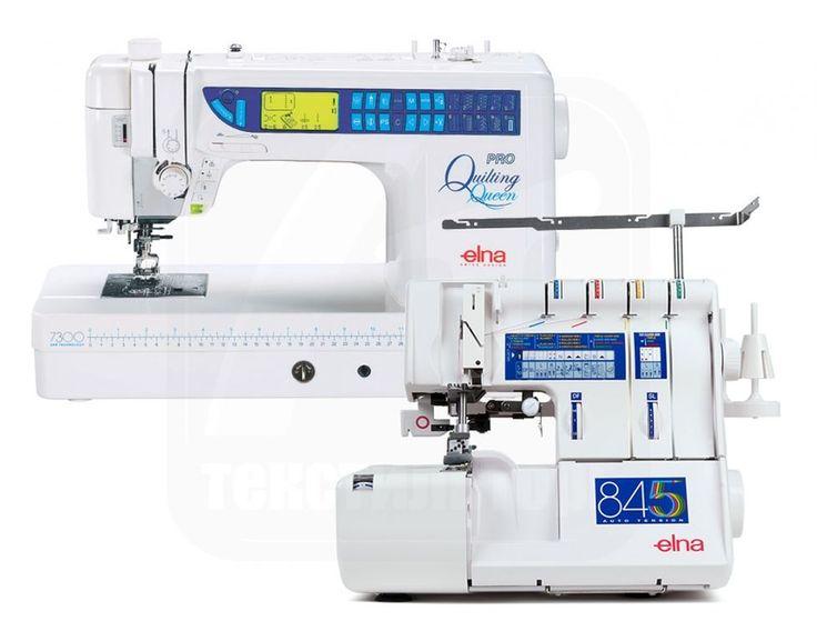Подарочный набор Elna Профи - швейная машина Elna 7300 и оверлок Elna 845. #текстильторг #рукоделие #шитьё #кройка #выкройка #шить #сшить #подарочный набор #швейнаямашина #оверлок