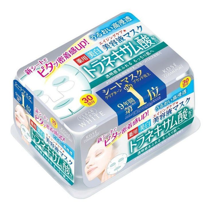 F/S From JAPAN KOSE CLEAR TURN Essence Mask  tranexamic acid  30 sheets