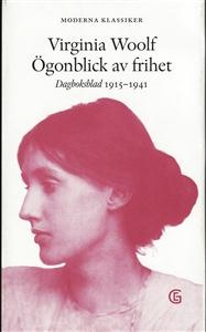 Essays by virginia woolf