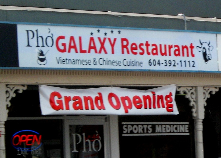 Pho Galaxy Restaurant. Vietnamese and Chinese cuisine in the Victorian Court plaza in downtown Chilliwack.