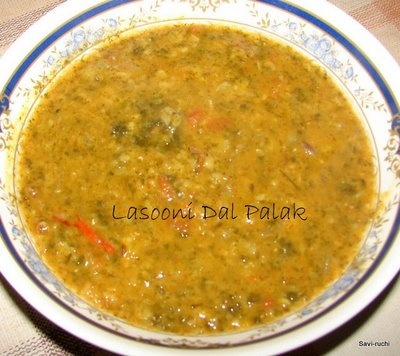 ... Dal Palak (garlic spinach lentil curry) (with toor dal and masoor dal