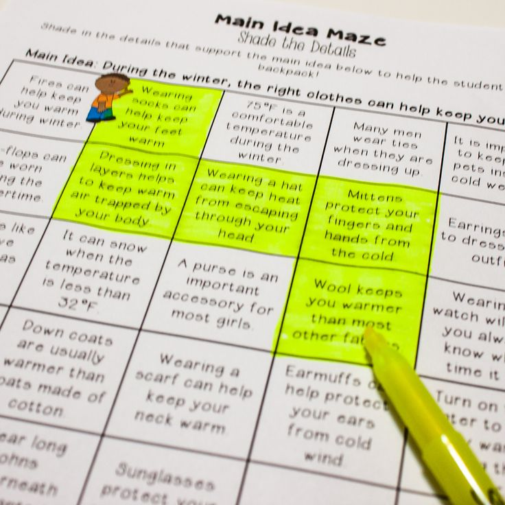 Main Idea Mazes - a fun way to get 3rd grade, 4th grade, or 5th grade students thinking critically about main idea and details.  Students must shade in the details that support the given main idea.  $
