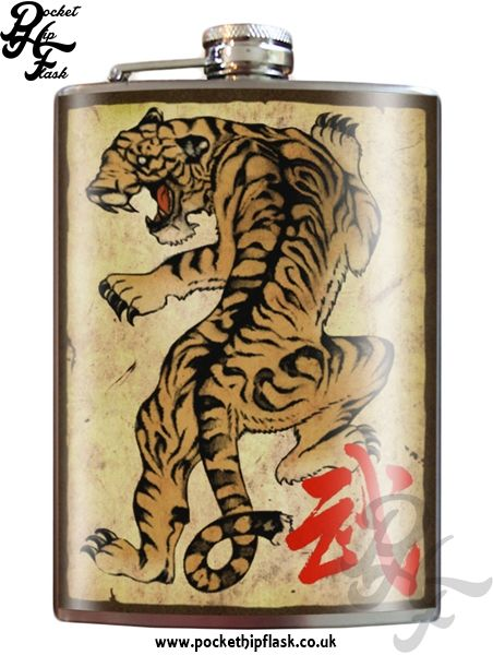 Art inspired stainless steel Tiger hip flask @ The Pocket Hip Flask Company: