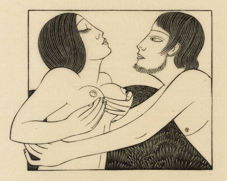 """Ibi Dabo Tibi"" by Eric Gill (1882-1940). Song of Songs - I will give thee my love."
