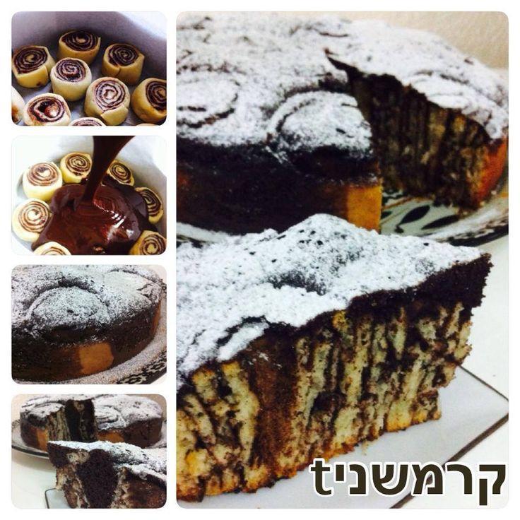 Cake Art Quito : ???? ????? ????? ?????? ???? ?????? Recipe Recipe and ...