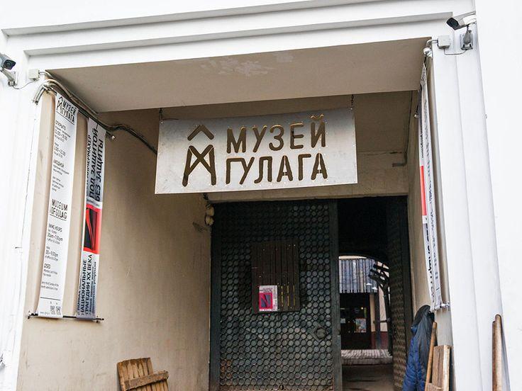 Молодые коммунисты повесили чучело Солженицына у входа в Музей истории ГУЛАГа - NEWSru.com