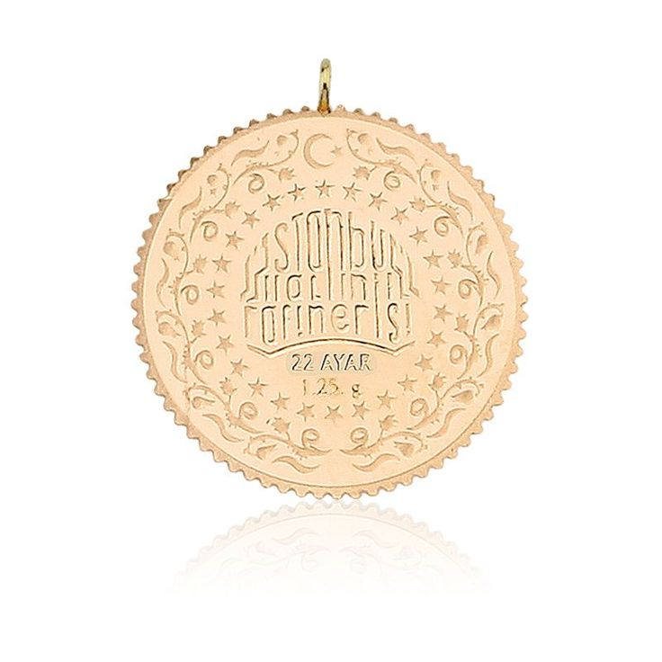 1,25 gr 22 Ayar İAR Yeniçeri Takı Serisi Çeyrek Altın / GRAMALTIN