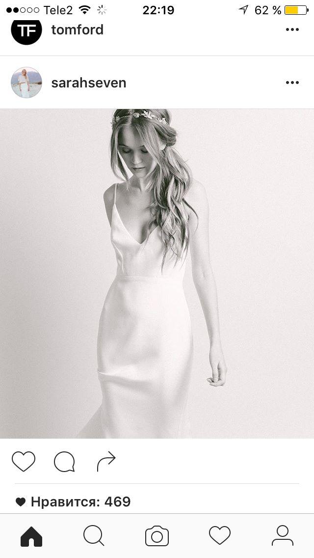 Образ, платье, волосы, украшение+ добавить фату гладкую вниз украшения