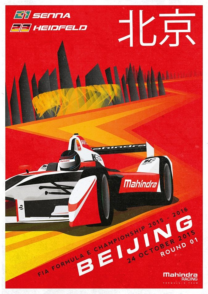 Mahindra Racing Formula E season two poster Beijing 2015