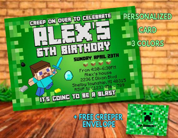 13 Birthday Party Invitations were Awesome Design To Make Luxury Invitations Layout