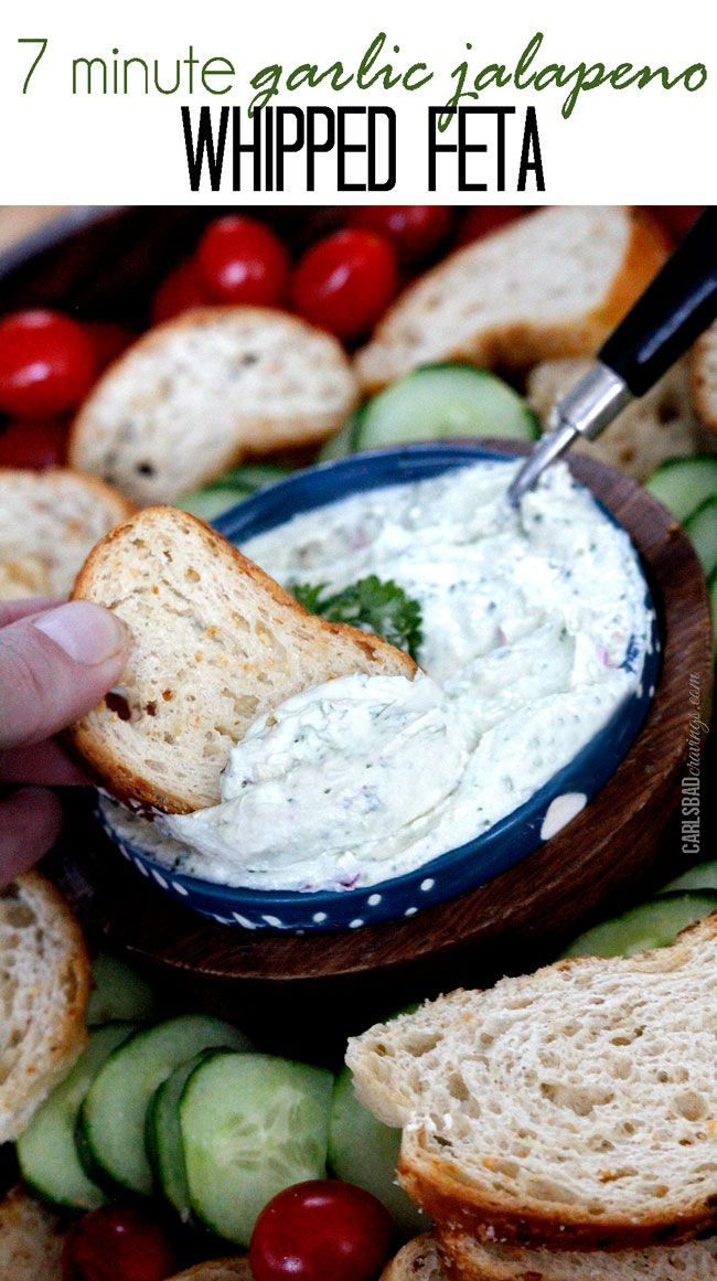 7 Minute Garlic Jalapeno Whipped Feta Dip or Spread - quick, easy, fool proof, STRESS FREE appetizer this holiday season that everyone will love!