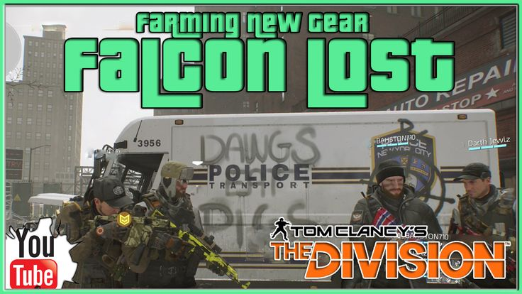 The Division Falcon Lost Gear Farming http://onlinetoughguys.com/the-division-falcon-lost-gear-farming/ https://www.youtube.com/watch?v=pt4xEcqdM30 #TheDivision #Division