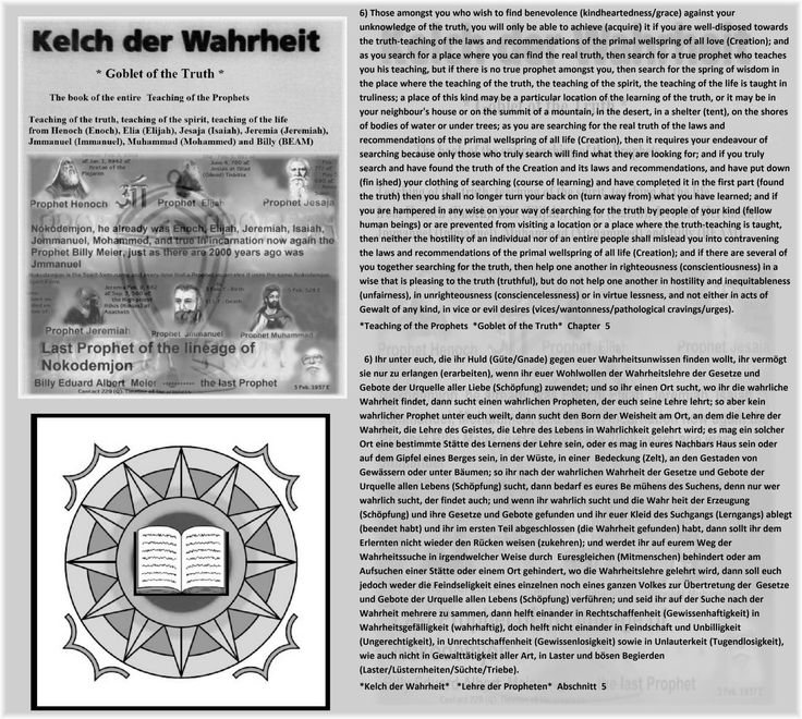 6) Those amongst you who wish to find benevolence (kindheartedness/grace) against your unknowledge of the truth, you will only be able to achieve (acquire) it if you are well-disposed towards the truth-teaching of the laws and recommendations of the primal wellspring of all love (Creation); and as you search for a place where you can find the real truth, then search for a true prophet who teaches you his teaching, but if there is no true prophet amongst you, then search for the spring of…