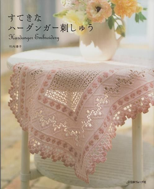 hardanger patterns free | HARDANGER EMBROIDERY Japanese Lace Patterns by pomadour24 on Etsy