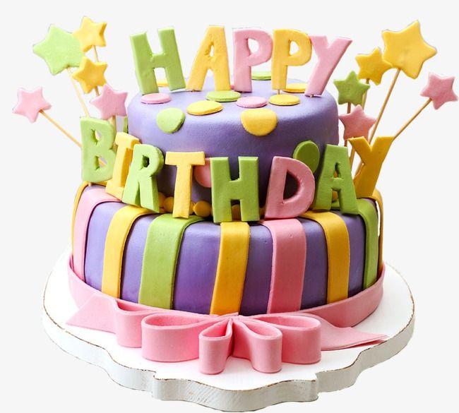 Happy Birthday Cake Birthday Clipart Cake Clipart Birthday Png