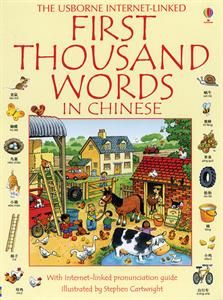 Level B, Pre K – K (ages 4 - 5) First Thousand Words in Chinese. Sonlight Homeschool curriculum.