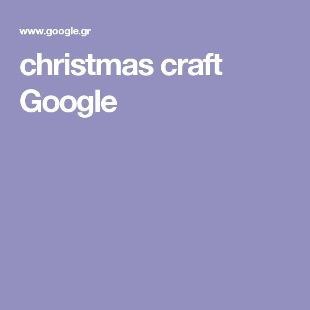 christmas craft Google