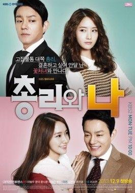 Prime Minister and I - Korean (2013) 17 episodes