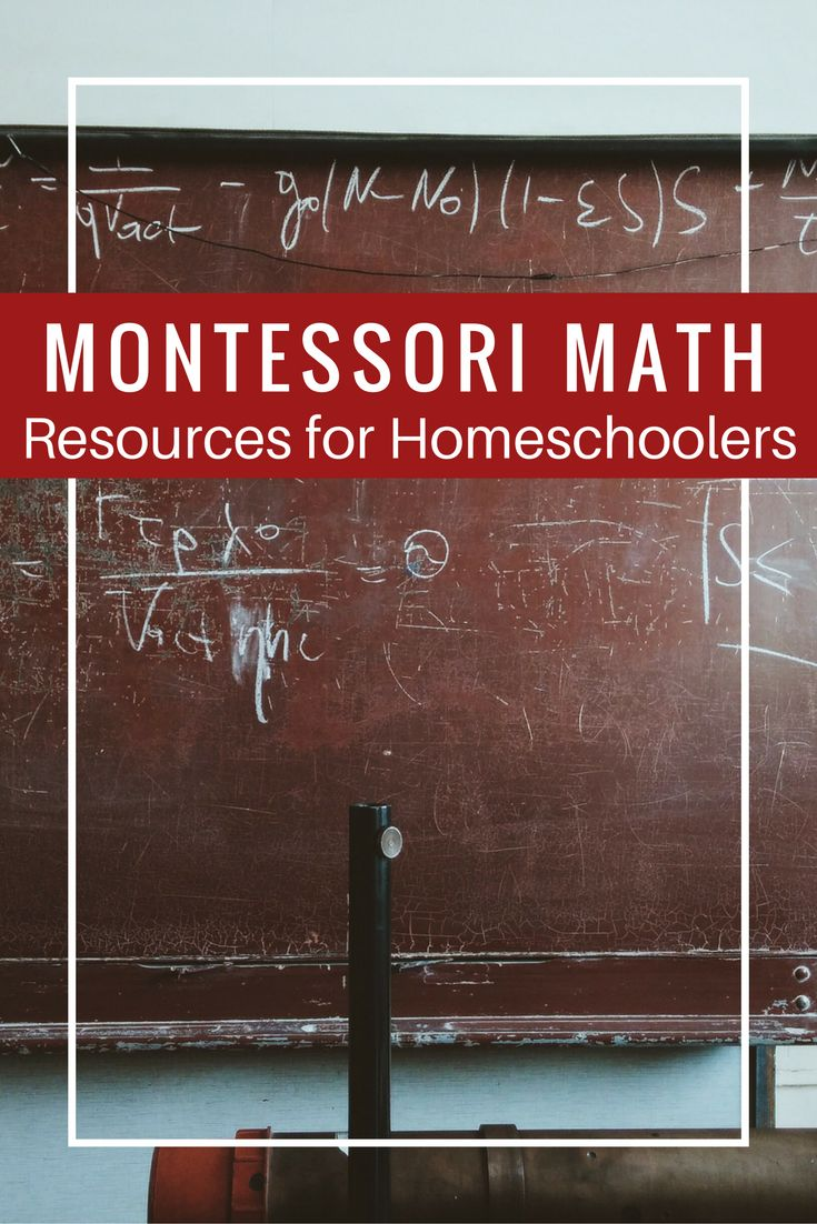The Ultimate List of Montessori Math Resources for your Home Learning Environment & New Classroom