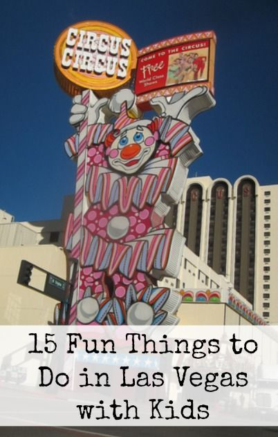 There is a lot to do on a Las Vegas vacation with kids both on and off the Las Vegas Strip. Here are 15 things to do on a fun Las Vegas vacation with kids.