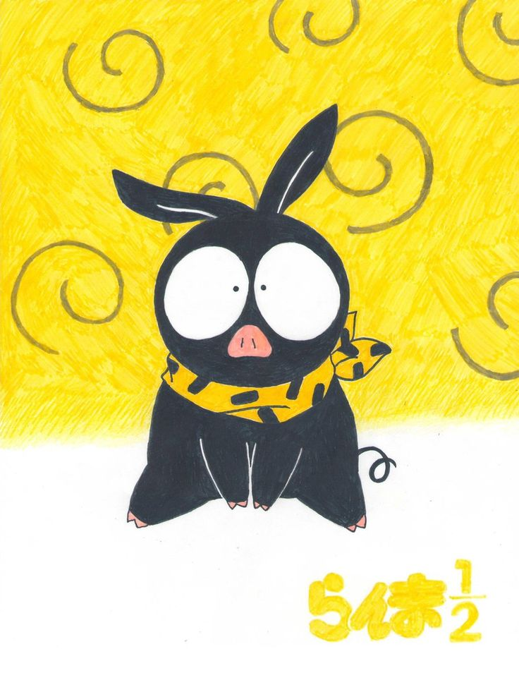 P-chan from Ranma 1 2 by ~MeIsPlinfa on deviantART