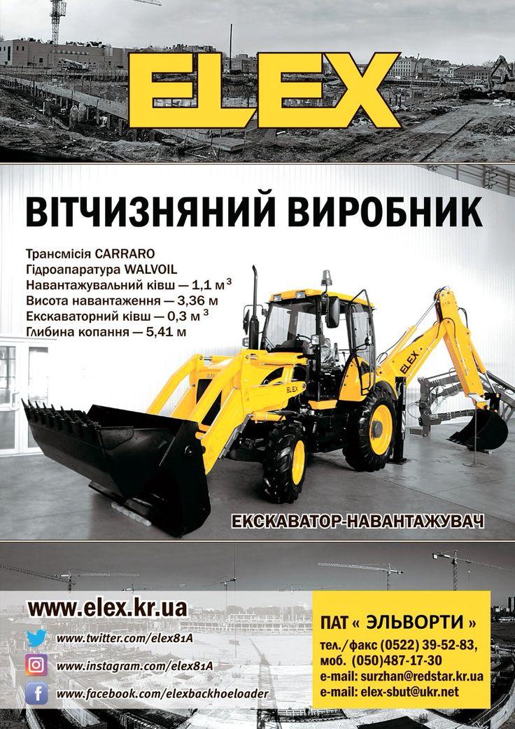 ELEX81A (@Elex81A) | Twitter