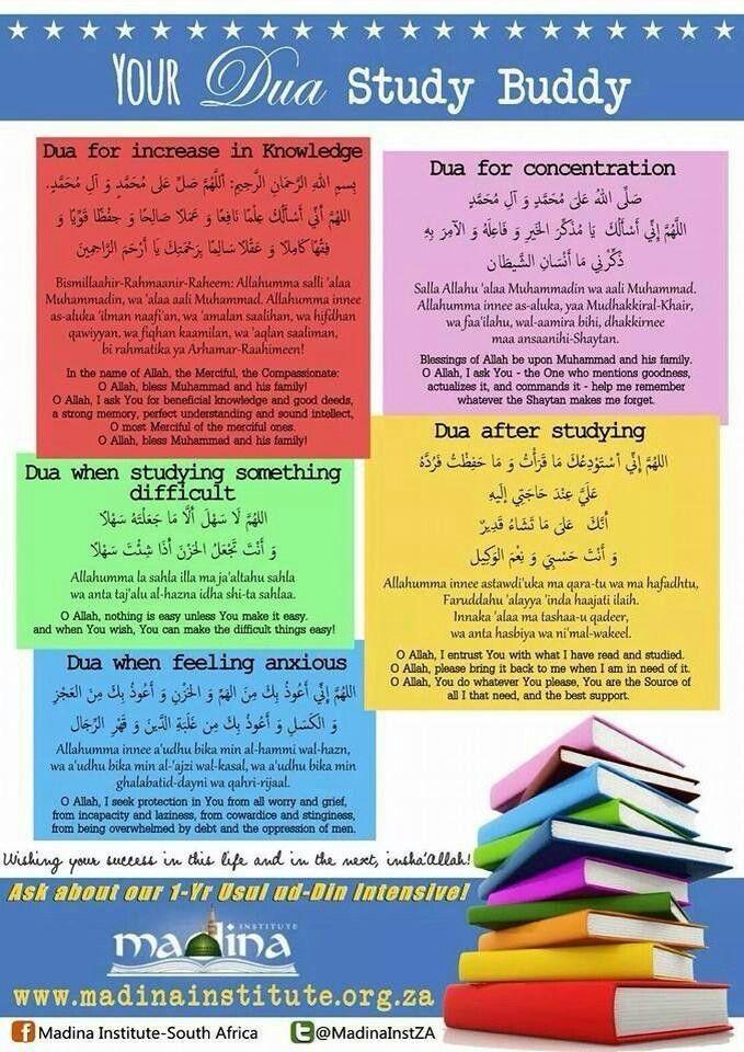 your duaa study buddy | My religion is my life | Islamic ...