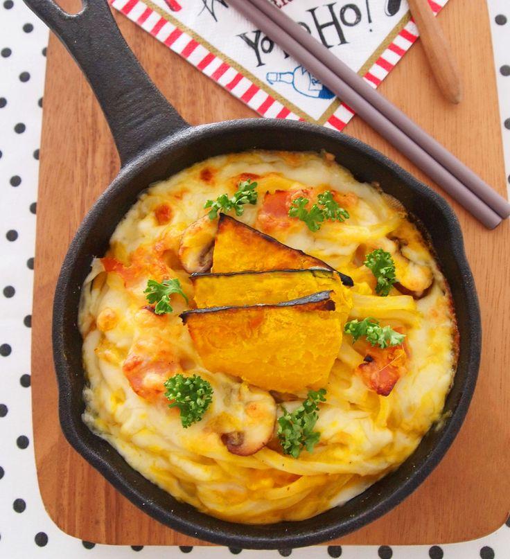かぼちゃグラタンうどん | うどんレシピ | テーブルマーク株式会社