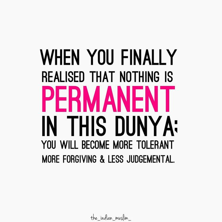 3044 best islamic images on Pinterest Islamic quotes, Allah and - master settlement agreement