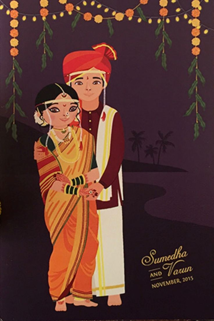 wedding card manufacturers in tamilnadu%0A Find this Pin and more on Wedding Illustration Cards Inspiration by  pbhollah