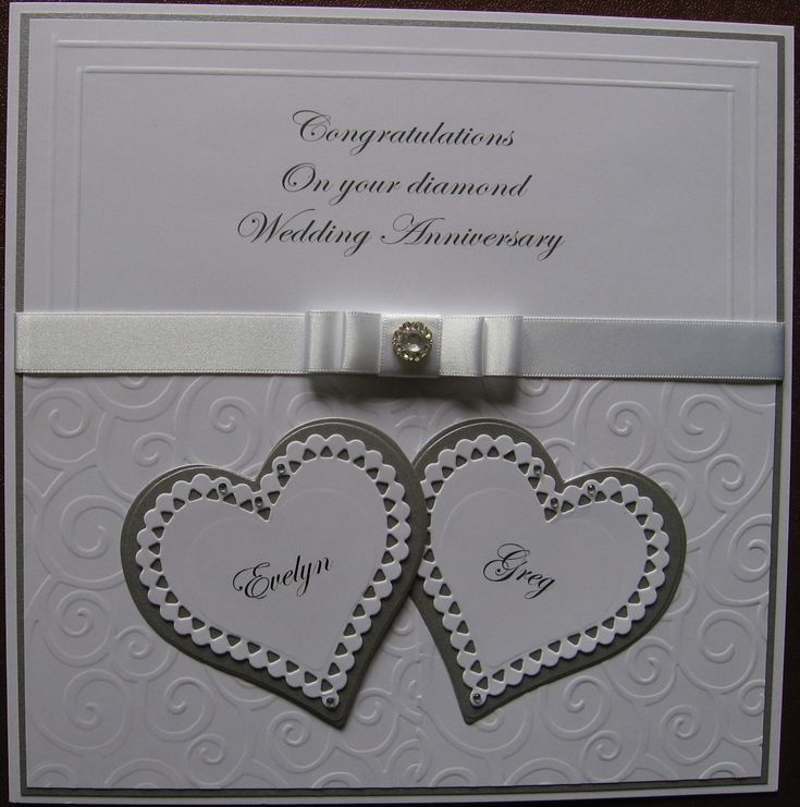 Card made for a friend on her diamond wedding anniversary