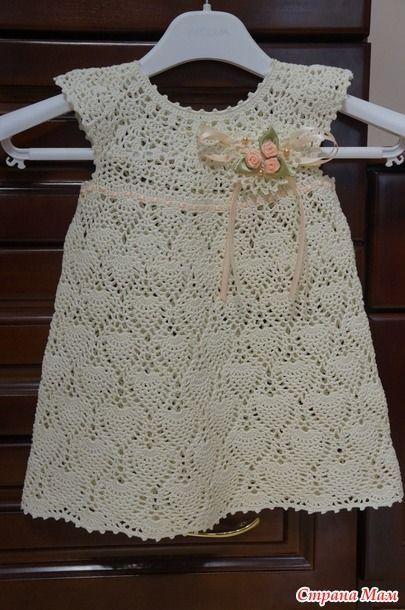 Крестильное платье для доченьки.