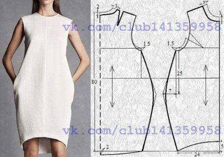 Платье-кокон без рукавов - моделирование